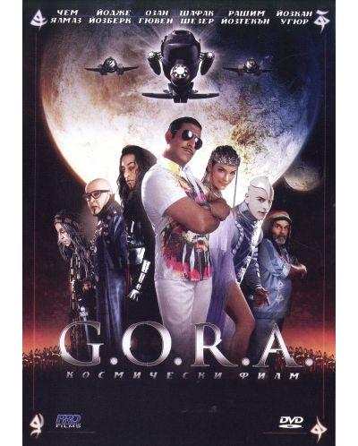 Г.О.Р.А. (DVD) - 1