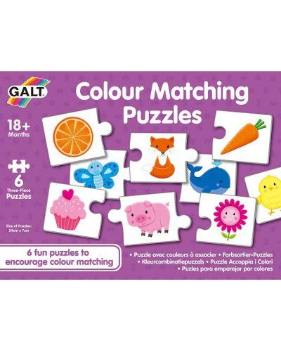 Пъзел за сортиране Galt - Цветове - 2