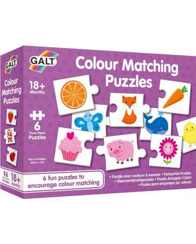 Пъзел за сортиране Galt - Цветове - 1