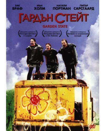 Гардън Стейт (DVD) - 1