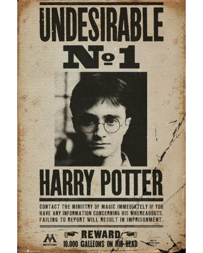 Макси плакат GB Eye Harry Potter - Undesirable No 1 - 1