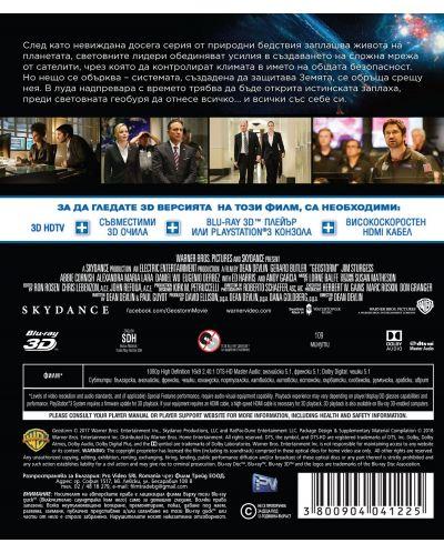 Геобуря 3D (Blu-ray) - 3