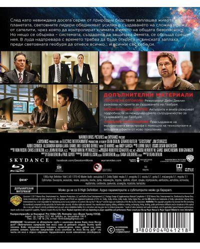 Геобуря (Blu-ray) - 3