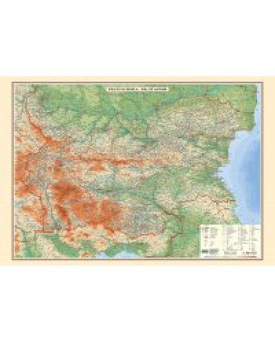 Geografska Karta Na Blgariya 1 600 000 Ozone Bg