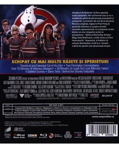 Ловци на духове (Blu-Ray) - 2