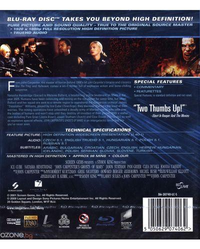 Призраци от Марс (Blu-Ray) - 2