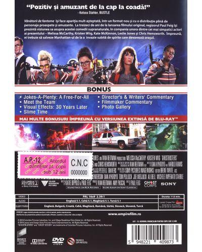 Ловци на духове (2016) (DVD) - 3