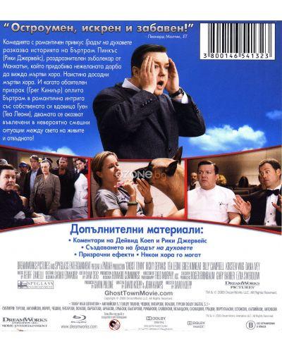 Градът на духовете (Blu-Ray) - 2