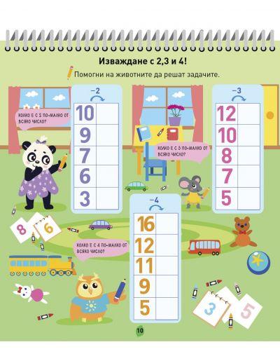 Горска математика събиране, изваждане и часовника (Книжка с изтриващи се страници и флумастер) - 7