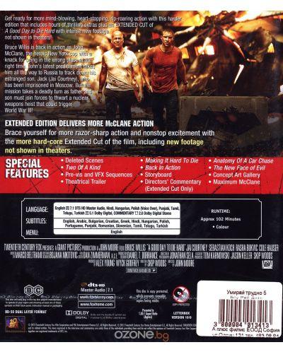 Умирай трудно: Денят настъпи - Удължено издание (Blu-Ray) - 2