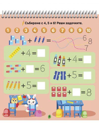 Горска математика събиране, изваждане и часовника (Книжка с изтриващи се страници и флумастер) - 4