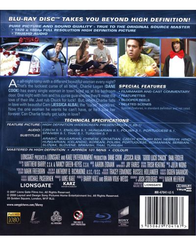 Чък за късмет (Blu-Ray) - 2