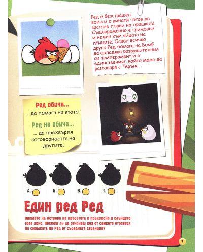golyamata-angry-birds-kniga-6 - 7