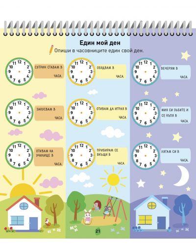 Горска математика събиране, изваждане и часовника (Книжка с изтриващи се страници и флумастер) - 12
