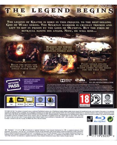 God of War: Ascension (PS3) - 5