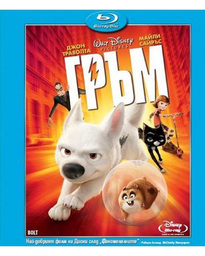 Гръм (Blu-Ray) - 1