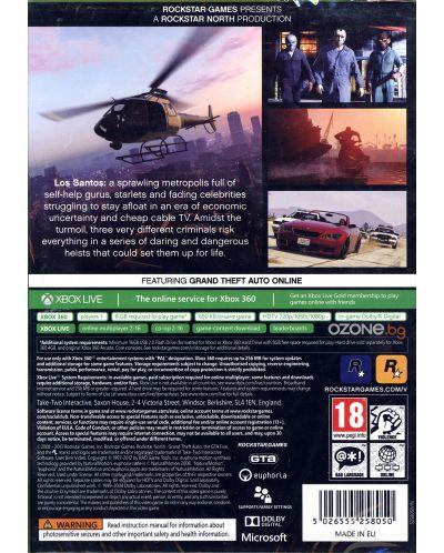 Grand Theft Auto V (Xbox 360) - 6