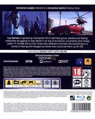 Grand Theft Auto V (PS3) - 5