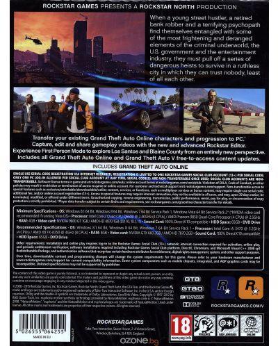 Grand Theft Auto V (PC) - 4
