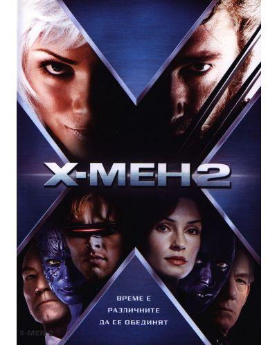 Х-мен 2 (DVD) - 1