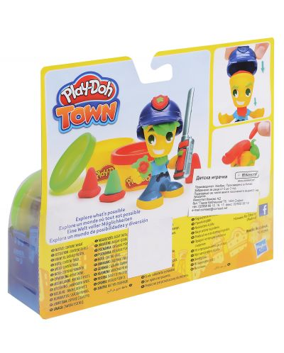 Play Doh Town - Градска фигура - 3