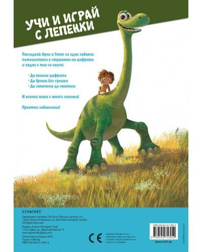 Хайде да научим 1, 2, 3: Добрият динозавър + лепенки - 2