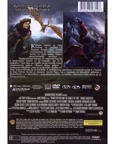 Хари Потър и Огненият бокал (DVD) - 3