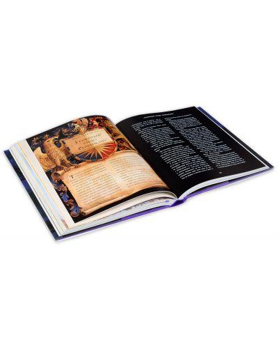 Хари Потър и Затворникът от Азкабан (илюстровано издание) - 6