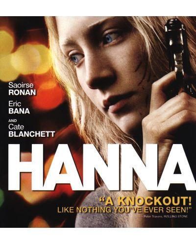 Хана (Blu-Ray) - 1