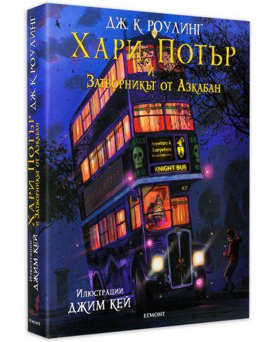 Хари Потър и Затворникът от Азкабан (илюстровано издание) - 3