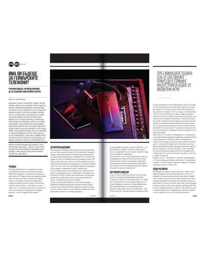 HiComm Есен 2019: Списание за нови технологии и комуникации - брой 213 - 14