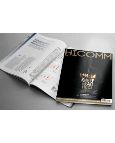 HiComm Есен 2019: Списание за нови технологии и комуникации - брой 213 - 3