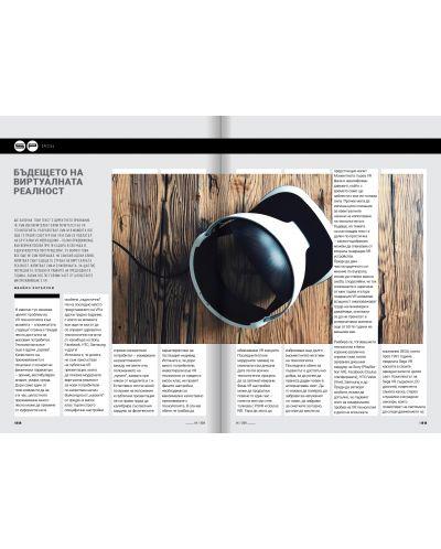 HiComm Пролет 2019: Списание за нови технологии и комуникации - брой 211 - 18