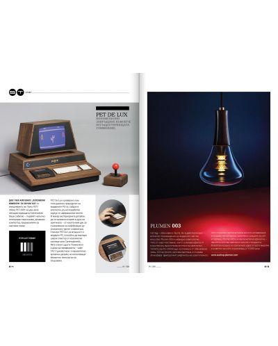 HiComm Пролет 2019: Списание за нови технологии и комуникации - брой 211 - 5