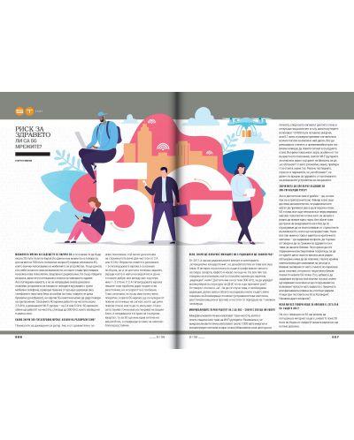 HiComm Есен 2019: Списание за нови технологии и комуникации - брой 213 - 8
