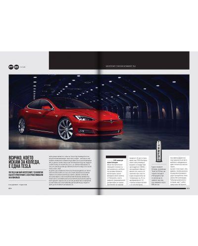 HiComm Есен 2019: Списание за нови технологии и комуникации - брой 213 - 15