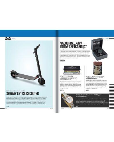 HiComm Есен 2019: Списание за нови технологии и комуникации - брой 213 - 11