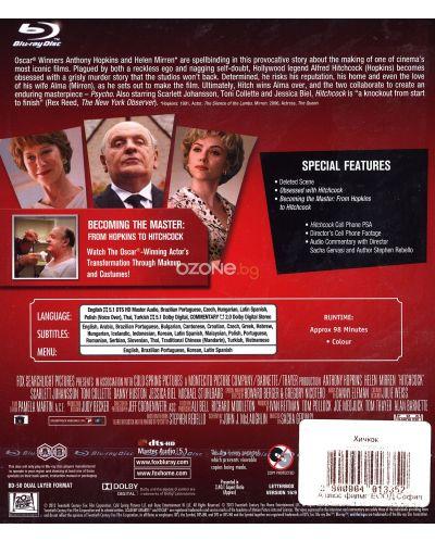 Хичкок (Blu-Ray) - 2