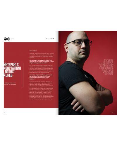 HiComm Пролет 2019: Списание за нови технологии и комуникации - брой 211 - 15