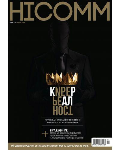 HiComm Есен 2019: Списание за нови технологии и комуникации - брой 213 - 1