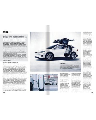 HiComm Пролет 2019: Списание за нови технологии и комуникации - брой 211 - 20