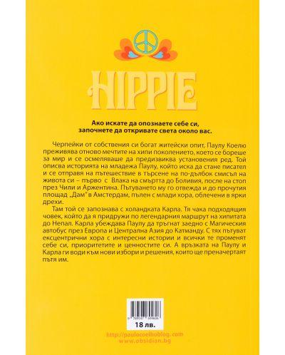 Хипи-1 - 3
