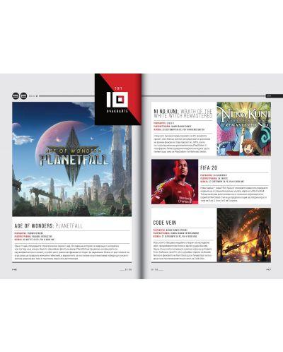 HiComm Есен 2019: Списание за нови технологии и комуникации - брой 213 - 18