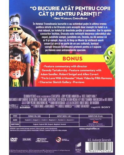 Хотел трансилвания 2 (DVD) - 3
