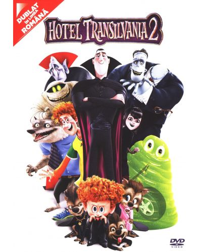 Хотел трансилвания 2 (DVD) - 1