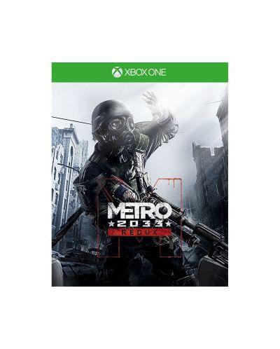 Xbox One X Metro Bundle - пакет от 3 игри - 10