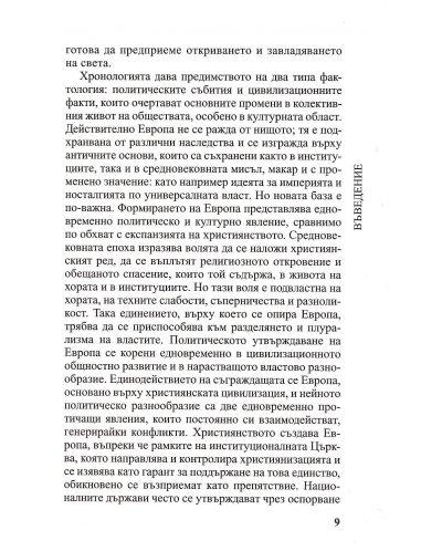 hronologija-na-srednovekovieto-7 - 8