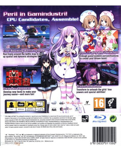 Hyperdimension Neptuna mk2 (PS3) - 3