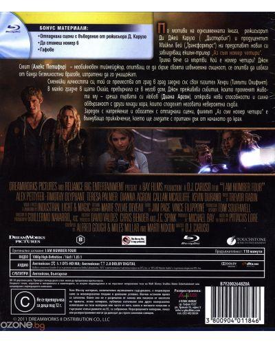 Аз съм номер четири (Blu-Ray) - 3