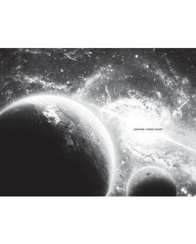 Илумине: Досието Illuminae_01 - 21